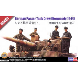 German Panzer Tank Crew (Normandy 1944)